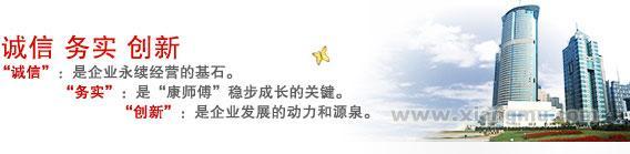 康师傅私房牛肉面馆加盟连锁店全国招商_3