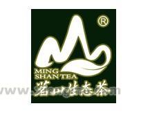福建茗山茶业开发有限公司_1