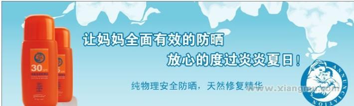 十月天使孕妇化妆品加盟代理全国招商_3