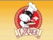 青牛王粉面馆加盟连锁店全国招商