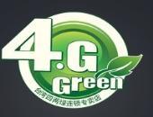 台湾四两绿奶茶加盟连锁店全国招商