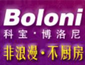 科宝博洛尼橱柜加盟代理全国招商