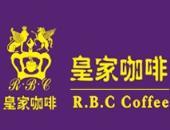 皇家咖啡加盟连锁店招商