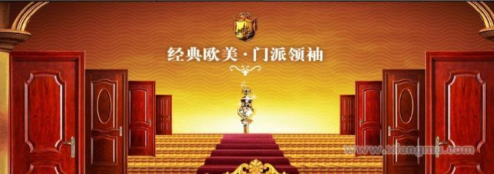 梦天木门加盟代理全国招商_2
