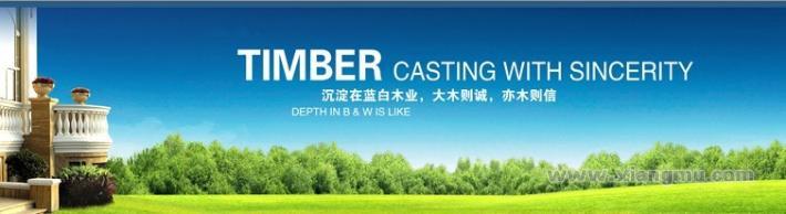 3D木门加盟代理全国招商_3