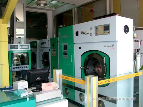 绿洲洗衣设备加盟代理全国招商_7