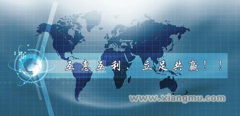 小西牛青海老酸奶加盟代理全国招商_5