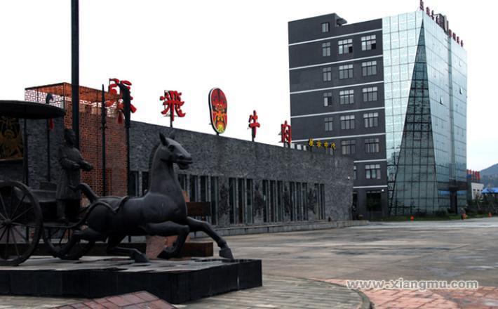 张飞牛肉全国招商加盟_5