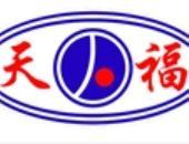 天福汽车服务加盟