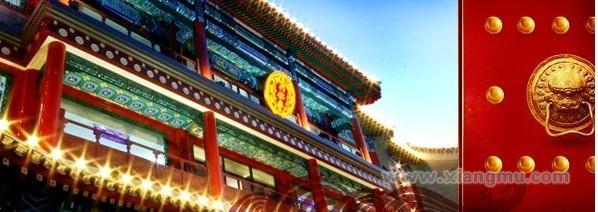 同仁堂药店加盟代理全国招商_1