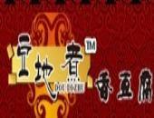 豆地煮香豆腐加盟代理全国招商