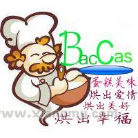 香港呗可咔司科技食品公司_1