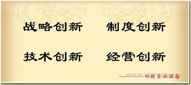 四特酒加盟代理全国招商_3