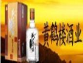 黄鹤楼酒业