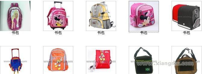 童安箱包加盟费用咨询,索取童安箱包加盟手册_4