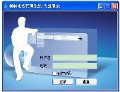 船舶管理软件招全国代理