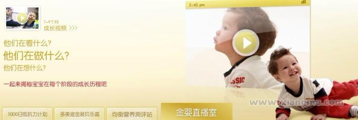多美滋奶粉加盟政策说明,源自欧洲的婴幼儿营养专家_5