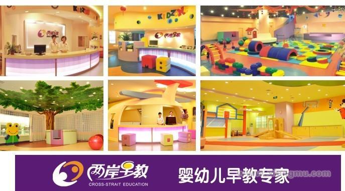 来自台湾与世界同步的婴幼儿早教机构两岸早教加盟_2