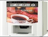 teatime投币咖啡机