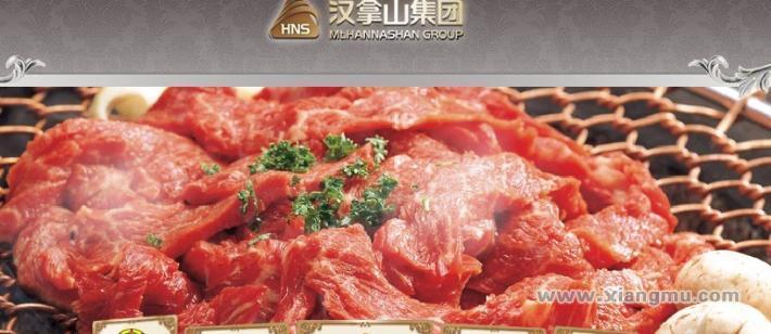 汉拿山加盟,汉拿山烤肉加盟连锁,韩式烤肉店加盟_1