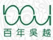 百年吴越祛痘