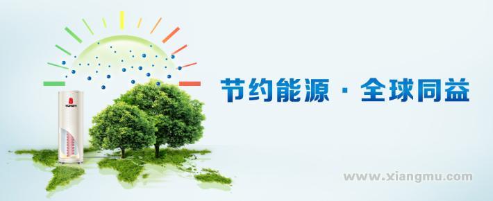 同益空气能热水器加盟代理全国招商_1