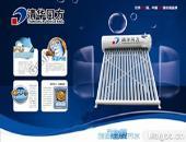 清华同方空气能热水器