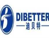 迪贝特空气能热水器