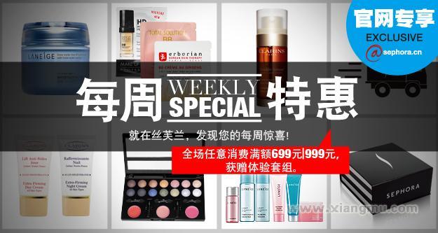 丝芙兰化妆品加盟代理_4