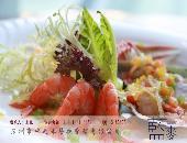 日本料理加盟店_西餐厅加盟_禾道轩日本料理加盟培训