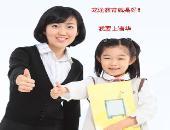 北京环球龙途教育集团