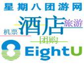 深圳市星期八电子商务有限公司