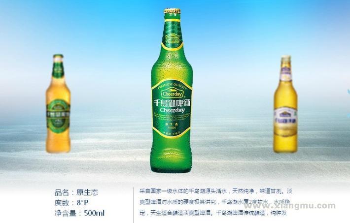 千岛湖啤酒加盟连锁
