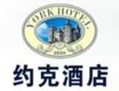 约克酒店连锁