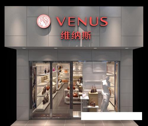 维纳斯女包加盟,维纳斯皮具,皮具专卖店免费加盟,100%退换货_5