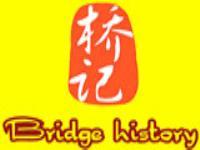 桥记洪濑鸡爪