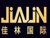 佳林国际装饰加盟全国招商