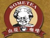 山堤咖啡加盟连锁店全国招商