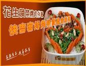 北京快吉客中式快餐