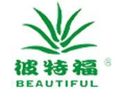 彼特福芦荟美容产品