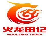 创业加盟好项目,济南火龙臭豆腐