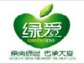 绿爱企业定制糖