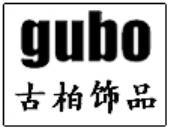 德国GUBO首饰