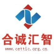 CETTIC 职业培训证书招商加盟