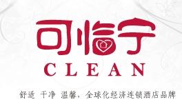 青岛可临宁酒店管理咨询服务有限公司