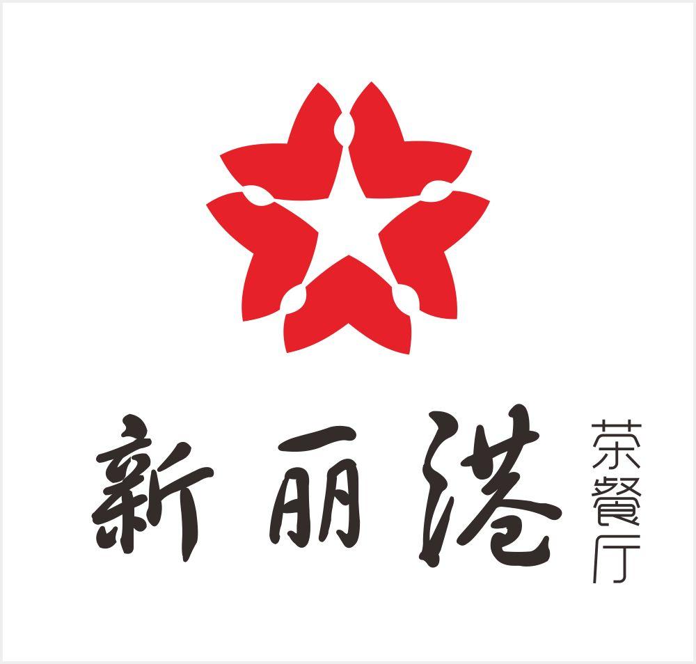 茶餐厅加盟,港式茶餐厅加盟,属于自己的专属菜品