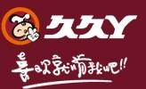 上海顶誉食品有限公司