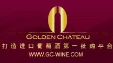 金色名庄葡萄酒