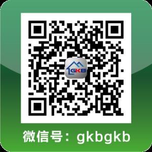 省联通高层莅临GKB共商构建物联网智能生活(图)_5