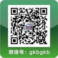 GKB智能家居进驻新加坡华丽开启东南亚之旅(图)_4